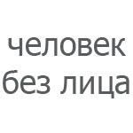 Аватар пользователя IvanGord