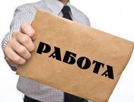 Мошенничество с вакансиями удаленной работы.. Закон, Обман и хайпы, Экономика и бизнес