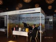 Фотоотчет с выставки АгроЭкспоКрым 2017 в Ялте. Животные, растения, с/х