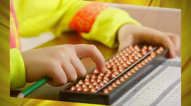 В чем польза ментальной арифметики?. Наука и образование, Семейное образование, Семья и дети