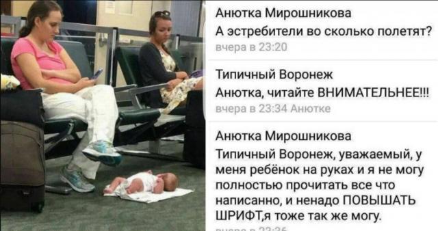 Яжемать: материнство это глупо.. Общество, Психология и религия, Семья и дети