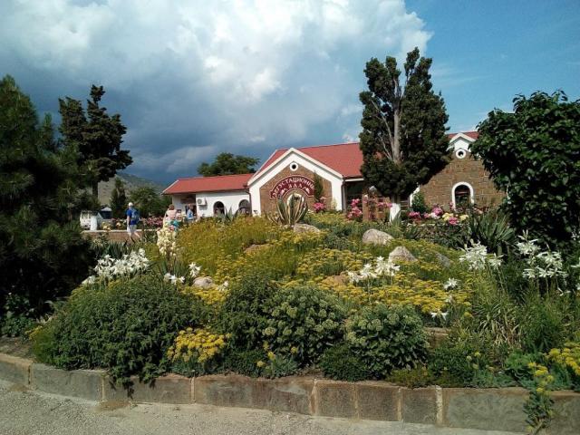 Крым винный.. Питание, Путешествия, Экономика и бизнес