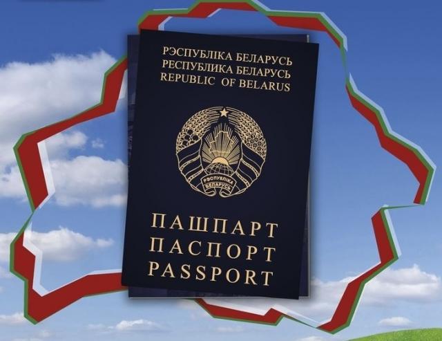 Права мигрантов из Беларуси в 2017 году.. Закон, Экономика и бизнес