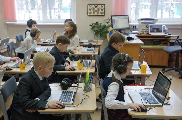 Интернет образование. Интернет, IT, Наука и образование