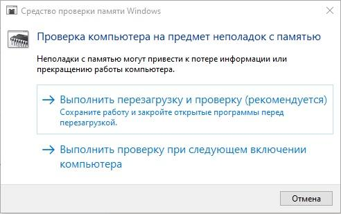 «Синий экран смерти» в Windows 10. Интернет, IT