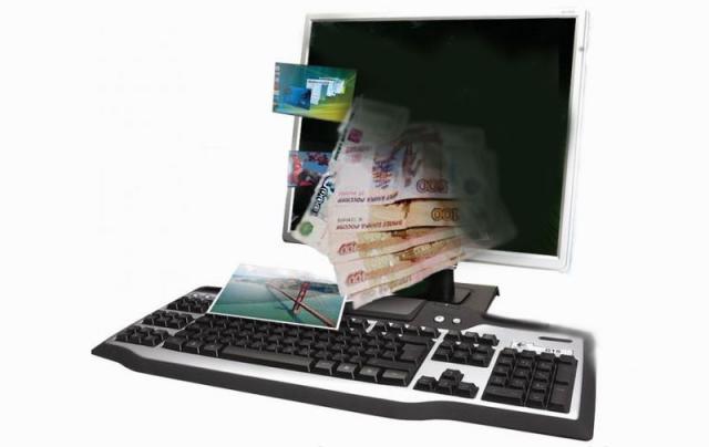 Как заработать в интернете?. Интернет, IT, Экономика и бизнес