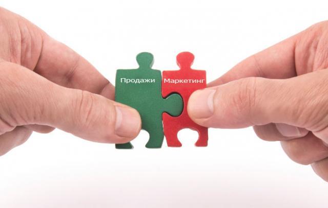 Модные профессии в PR, маркетинге и рекламе. Наука и образование, Экономика и бизнес