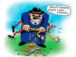 Списывать штрафы из детских пособий нельзя!. Экономика и бизнес