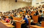 Почему закрываются ВУЗы?. Наука и образование