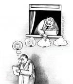 Трэкеры vs закон. Интернет, IT
