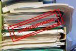 Ликвидация предприятия по инициативе налоговой.. Закон, Экономика и бизнес