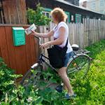 «Почта России». Тенденции развития. Экономика и бизнес